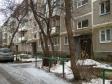 Екатеринбург, ул. Чайковского, 84/1: приподъездная территория дома