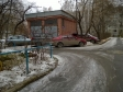 Екатеринбург, ул. Чайковского, 84/1: условия парковки возле дома