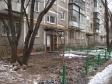 Екатеринбург, Chaykovsky st., 86/1: приподъездная территория дома