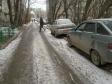 Екатеринбург, Chaykovsky st., 86/1: условия парковки возле дома