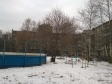 Екатеринбург, Chaykovsky st., 86/1: положение дома