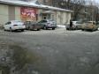 Екатеринбург, Belinsky st., 190: условия парковки возле дома