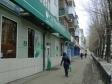 Екатеринбург, Belinsky st., 190: положение дома