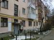 Екатеринбург, Aviatsionnaya st., 84: приподъездная территория дома