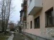 Екатеринбург, Aviatsionnaya st., 84: положение дома