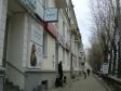 Екатеринбург, ул. Белинского, 188: положение дома