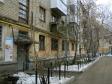 Екатеринбург, Belinsky st., 188А: приподъездная территория дома