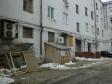 Екатеринбург, ул. Белинского, 141: приподъездная территория дома