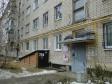 Екатеринбург, Shchors st., 38/2: приподъездная территория дома