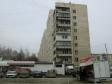 Екатеринбург, Belinsky st., 135: положение дома