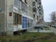 Екатеринбург, Shchors st., 32: положение дома