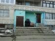 Екатеринбург, Belinsky st., 119: приподъездная территория дома