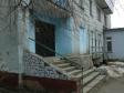 Екатеринбург, Sverdlov st., 2: приподъездная территория дома