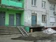 Екатеринбург, Sverdlov st., 4: приподъездная территория дома