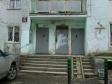 Екатеринбург, Sverdlov st., 6: приподъездная территория дома