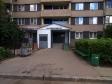 Тольятти, Stepan Razin avenue., 66: приподъездная территория дома