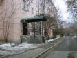 Екатеринбург, Sverdlov st., 30: приподъездная территория дома