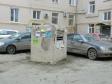 Екатеринбург, Sverdlov st., 22: условия парковки возле дома