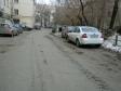 Екатеринбург, Sverdlov st., 56: условия парковки возле дома