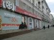 Екатеринбург, Sverdlov st., 56: положение дома