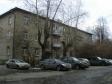 Екатеринбург, Sverdlov st., 56А: положение дома