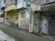 Екатеринбург, ул. Азина, 39: приподъездная территория дома