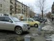 Екатеринбург, Azina st., 39: условия парковки возле дома