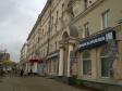 Екатеринбург, Sverdlov st., 62: положение дома