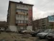 Екатеринбург, ул. Азина, 26: положение дома