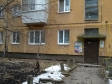 Екатеринбург, ул. Азина, 20/2: приподъездная территория дома