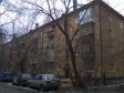 Екатеринбург, ул. Азина, 20/2: положение дома