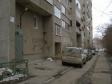 Екатеринбург, Azina st., 20/4: приподъездная территория дома
