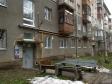 Екатеринбург, Azina st., 20/1: приподъездная территория дома