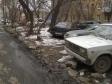 Екатеринбург, Azina st., 20/1: условия парковки возле дома