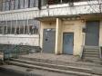 Екатеринбург, ул. Азина, 23: приподъездная территория дома