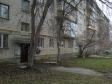Екатеринбург, ул. Азина, 21: приподъездная территория дома