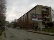 Екатеринбург, ул. Азина, 21: положение дома