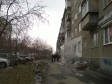 Екатеринбург, ул. Мамина-Сибиряка, 8: положение дома