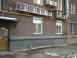 Екатеринбург, Mamin-Sibiryak st., 2А: приподъездная территория дома