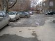 Екатеринбург, Mamin-Sibiryak st., 2А: условия парковки возле дома