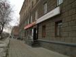 Екатеринбург, Mamin-Sibiryak st., 2А: положение дома