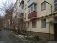 Екатеринбург, Mamin-Sibiryak st., 2: приподъездная территория дома