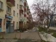 Екатеринбург, Mamin-Sibiryak st., 2: положение дома