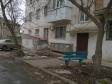 Екатеринбург, Mamin-Sibiryak st., 25: приподъездная территория дома