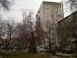 Екатеринбург, Mamin-Sibiryak st., 25: положение дома