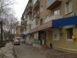Екатеринбург, Lunacharsky st., 36: положение дома