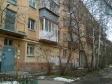 Екатеринбург, Lunacharsky st., 50: приподъездная территория дома