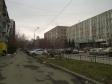 Екатеринбург, ул. Шевченко, 15: положение дома
