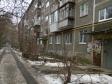 Екатеринбург, Mamin-Sibiryak st., 71: приподъездная территория дома