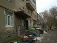 Екатеринбург, ул. Мамина-Сибиряка, 59: приподъездная территория дома